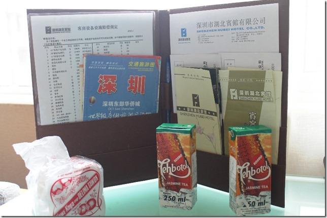 26_Shenzhen